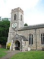 St Mary's church - porch and tower - geograph.org.uk - 1384471.jpg