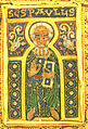 St Paul on the Holy Crown of Hungary-2.jpg