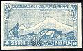StampArmenia1922Yver163.jpg