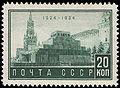 Stamp 1934 457.jpg