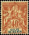 Stamp Benin 1893 40c.jpg