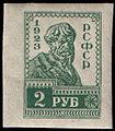 Stamp Soviet Union 1923 (083).jpg