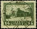 Stamp Soviet Union 1925 217.jpg