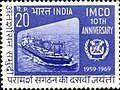 Stamp of India - 1969 - Colnect 371756 - 10th Anniversary of IMCO.jpeg