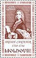 Stamp of Moldova md626.jpg