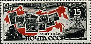 Stamp of USSR 1087.jpg
