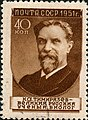 Stamp of USSR 1637g.jpg
