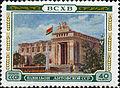 Stamp of USSR 1825.jpg