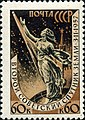 Stamp of USSR 2112.jpg