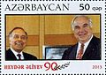 Stamps of Azerbaijan, 2013-1101.jpg