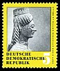 Stamps of Germany (DDR) 1959, MiNr 0742.jpg