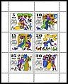 Stamps of Germany (DDR) 1969, MiNr Kleinbogen 1450-1455.jpg