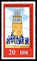 Stamps of Germany (DDR) 1975, MiNr 2087.jpg