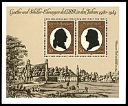 Stamps of Germany (DDR) 1982, MiNr Block 066.jpg