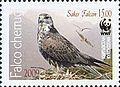 Stamps of Kyrgyzstan, 2009-574.jpg