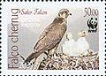 Stamps of Kyrgyzstan, 2009-576.jpg