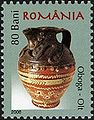 Stamps of Romania, 2006-032.jpg