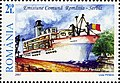 Stamps of Romania, 2007-098.jpg