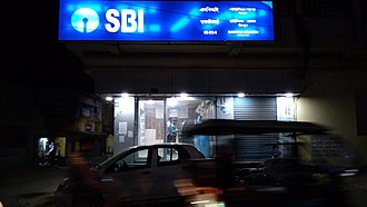 Sainthia - State Bank of India branch at Sandhani More in Sainthia.