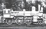 Steam locomotive Nv.jpg