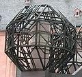 Street lamp mainz, crop.jpg