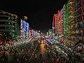 Street of Mirpur, Dhaka at night.jpg