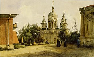 Pietro Antonio Trezzini - The Trinity Cathedral of Strelna Monastery was built to Trezzini's design under the supervision of his archrival, Bartolomeo Rastrelli