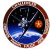 Sts-7-patch.png