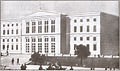 Stur-Ludovit Univerzita-Halle.jpg