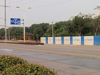 Suzhou Rail Transit - Image: Subway Line 3 in Suzhou preparation for construction
