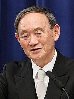 2020 Liberal Democratic Party (Japan) leadership election Liberal Democratic Party of Japan leadership election
