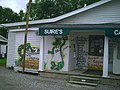 Suire's Cajun Grocery and Restaurant.jpg