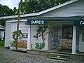 Suire's Cajun Grocery and Restaurant.jpg