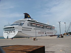 Superstar Libra at Port of Ishigaki 20080529.jpg