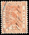 Switzerland Bern 1880 revenue 50rp - 13E.jpg