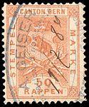 Switzerland Bern 1880 revenue 50rp - 13E.jpg