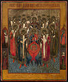 Synaxis of Archangel Michael, Old Believer (18 c, priv.coll).jpg
