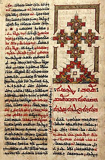 Bible translations into Aramaic