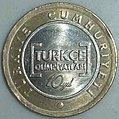Türkische 1-Lira Münze in Sonderprägung.jpg