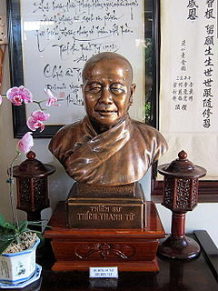 Thích Thanh Từ Vietnamese Zen master
