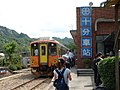 TRA DR1000 at Shihfen Station 20020504.jpg