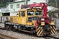 TRA Yigong 002 at Ruifang Station 20160110.jpg