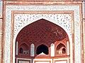 Taj gateway building.jpg