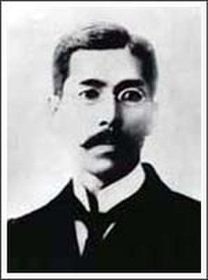 Takayama Chogyū - Takayama Chogyū