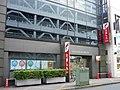 Tama Shinkin Bank Kokubunji Minamiguchi Branch.jpg