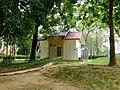 Taman Seri Alam Lake Garden - Public Toilet.jpg