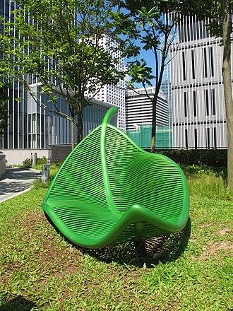 Tamar Park - Image: Tamar Park Photosynthesis in Motion 2013