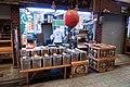 Tea shop by collinox in Nishiki Ichiba, Kyoto.jpg