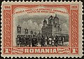 The-Inauguration-of-Cathedral-Curtea-de-Argeș.jpg