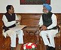 The Chief Minister of Madhya Pradesh Shri Shivraj Singh Chauhan meeting with the Prime Minister, Dr. Manmohan Singh, in New Delhi on January 22, 2008.jpg